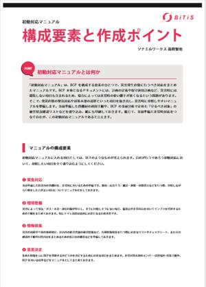 manual_top-1