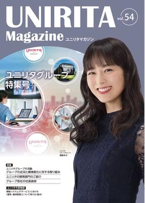 uniritamagazine54_top