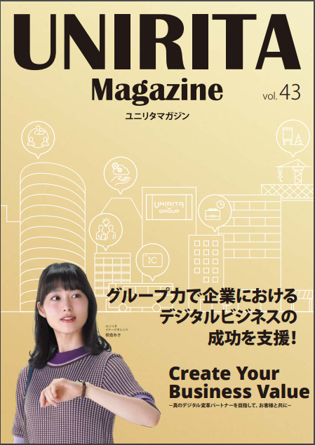 Uniritamagazine_表紙