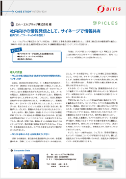 mmbridge_pdf_top