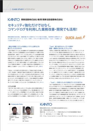 kanto_pdf_top