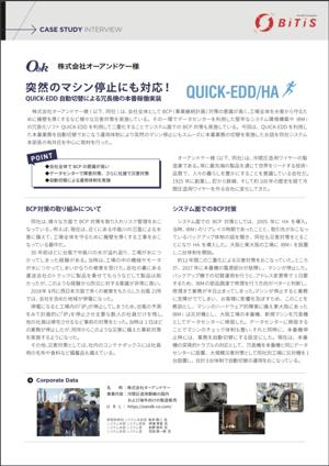 oandk_pdf_top