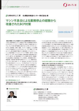 satsurin_pdf_top