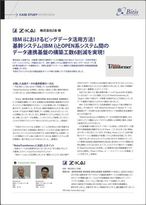 zkai_pdf_top